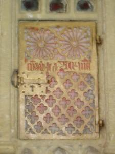 porte tabernacle
